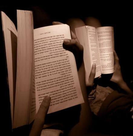 מתוך קומוניקט ליום ספרים