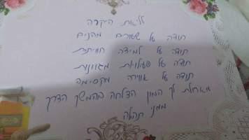 FB_IMG_1543248302477